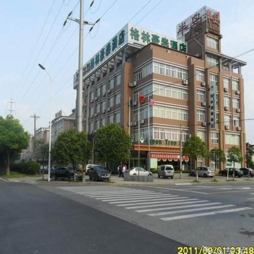 GreenTree Inn Taizhou East Meilan Road Hotel, Taizhou