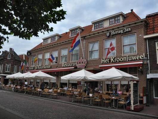 Hotel de Keizerskroon Hoorn, Hoorn