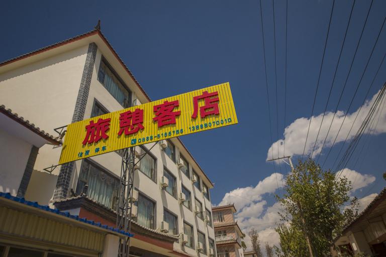 LV QI Hotel, Lijiang