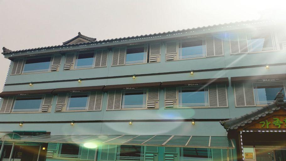 Silla Family Hotel, Gyeongju