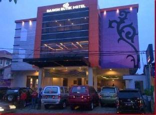 Damon Butik Hotel Pekanbaru, Pekanbaru