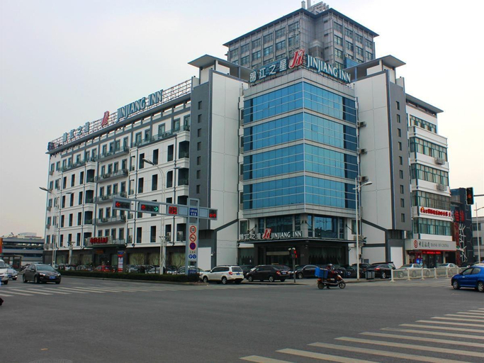 Jinjiang Inn Suzhou Wuzhong Baodai Rd, Suzhou