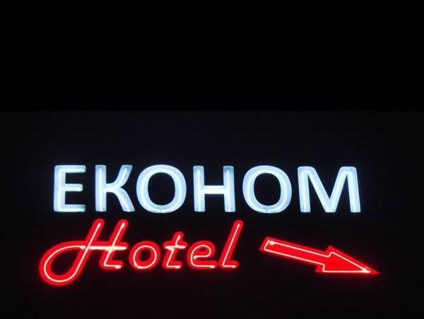 Hotel Econom, Donets'ka