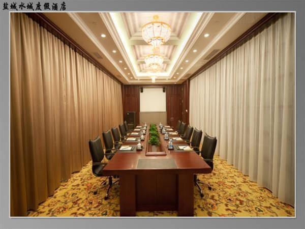 Yancheng Shuicheng Hotel, Taizhou