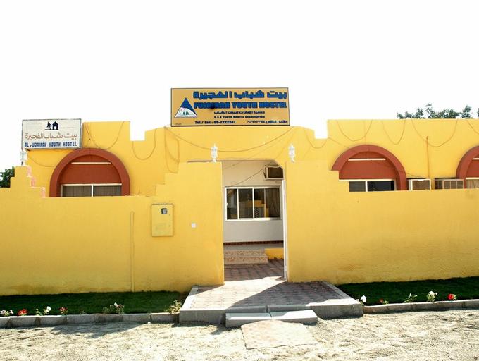 Fujairah Youth Hostel,