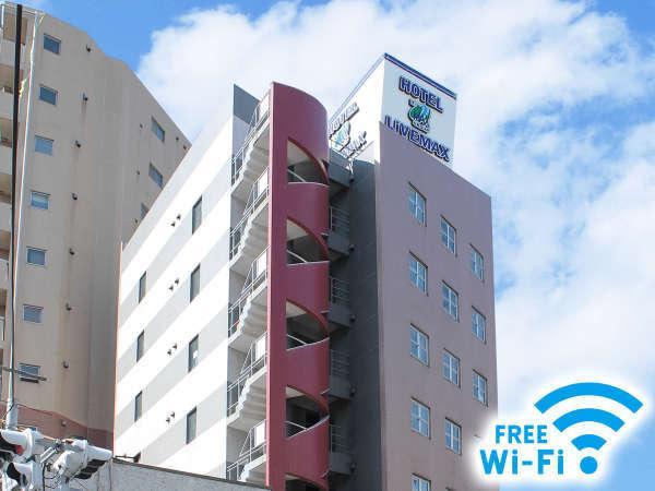 HOTEL LiVEMAX Fuchu-Annex, Fuchū