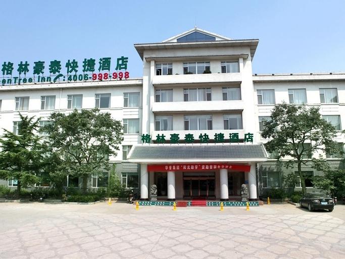 Greentree Inn Qingzhou Ancient Songcheng Express H, Weifang