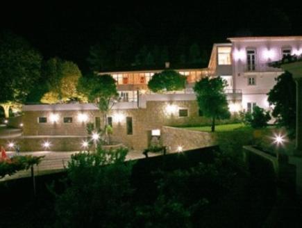 Hotel Quinta Progresso, Vale de Cambra