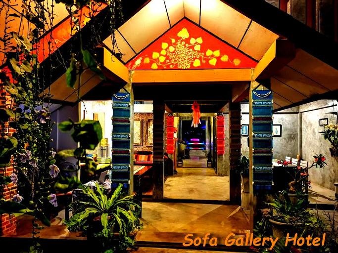 Sofa Gallery Hotel, Muang Nong Khai