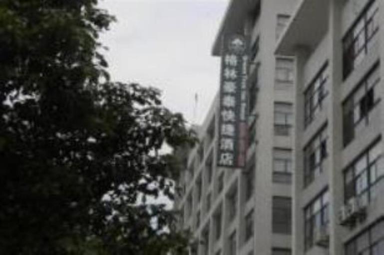 GreenTree Inn Changzhou Xinbei District Taihu Road, Changzhou