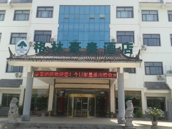 Greentree Inn Huangshan Tunxi Old Street Business, Huangshan