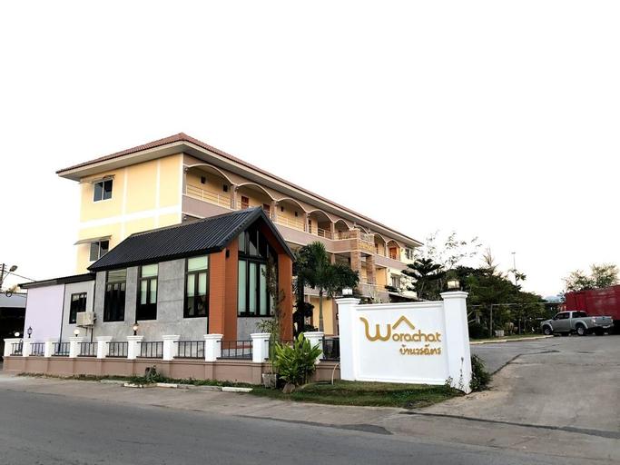 Worachat House, Lom Sak