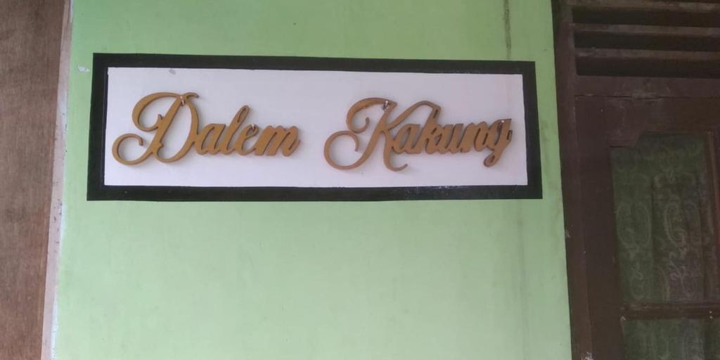 Dalem Kakung, Magelang