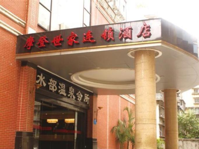 Fuzhou Mode Inn WuYi Branch, Fuzhou