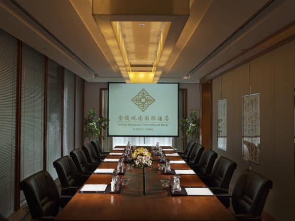 Jinling Guanyuan International, Suzhou