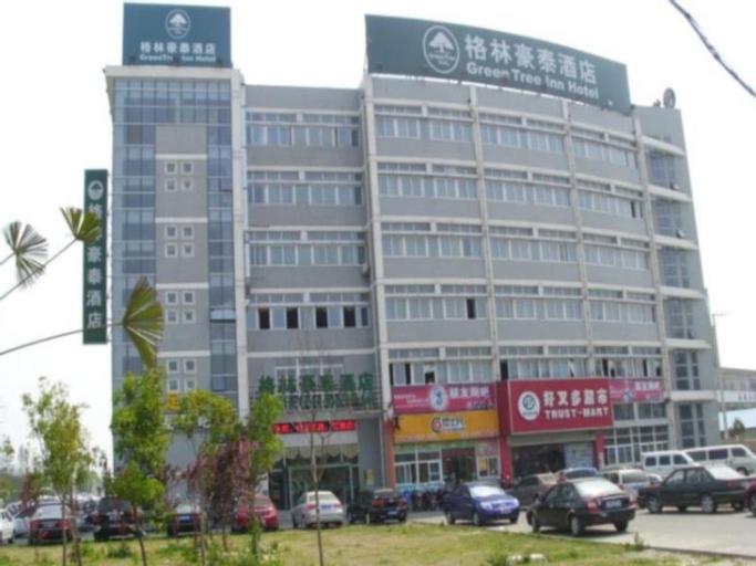 GreenTree Inn Nantong Jiaoyu Road Hotel, Nantong