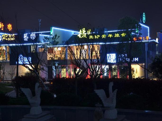 Huangshan Shele International Youth Hostel, Huangshan