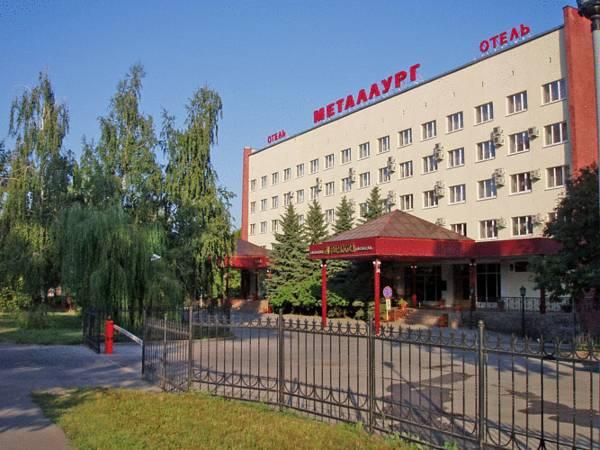 Metallurg Hotel, Lipetsk