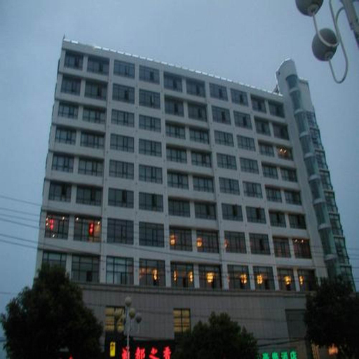 GreenTree Inn Wuxi New District Airport Hotel, Wuxi