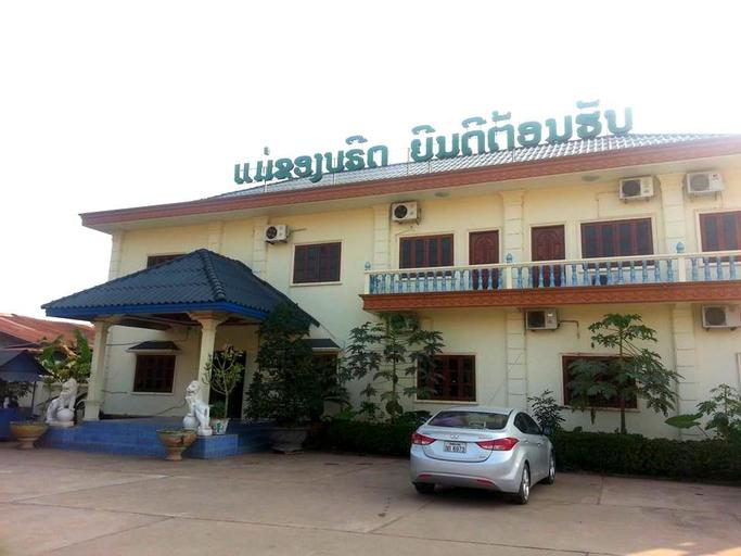 Mekong Breeze Hotel, Sikhottabong
