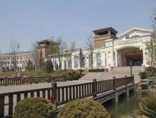 Grand Metropark Hotel Violet Swan Tangshan, Tangshan