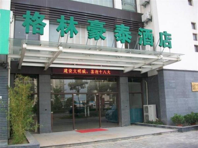Greentree Inn Nantong Tongzhou District Government, Nantong