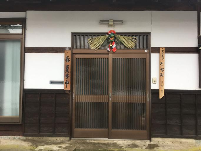 Kominka Guesthouse Sudomari Tonami, Tonami
