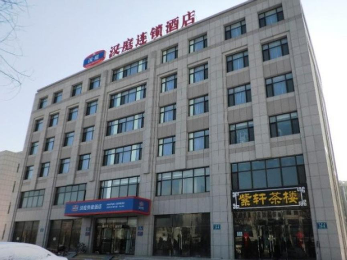 Hanting Hotel Dalian Huayuankou Economic Zone Branch, Dalian
