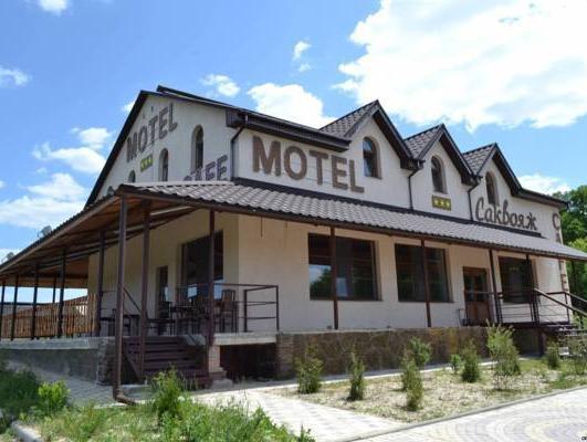 Motel Sacvoyage, Derhachivs'kyi