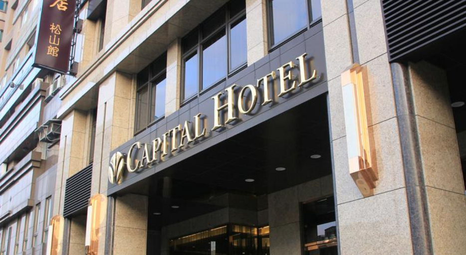 Capital Hotel Songshan, Taipei City