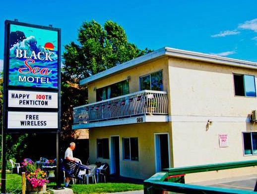 Golden Sands Resort Motel, Okanagan-Similkameen