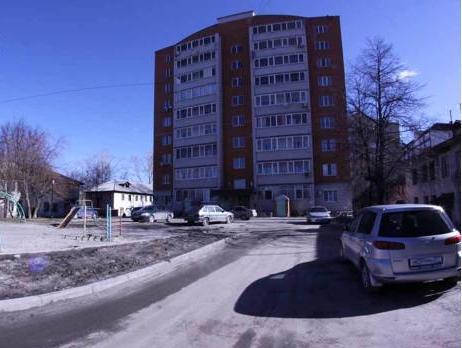 Home City Apartments at Neftegaza, Tyumen'