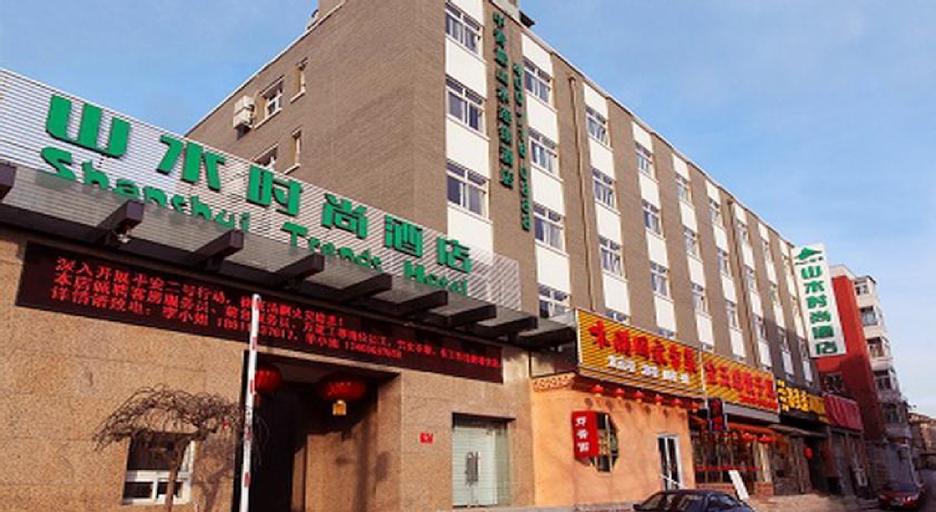 Shanshui Trend Hotel Qianmen, Beijing