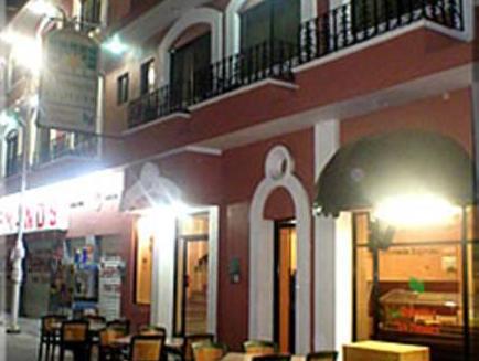 Provincia Express Villahermosa, Centro