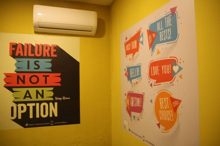 Noisy Room - Riverside, Kuching