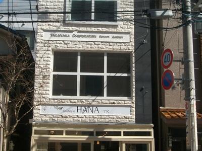 Vann Amor Apartment Takenotsuka, Adachi