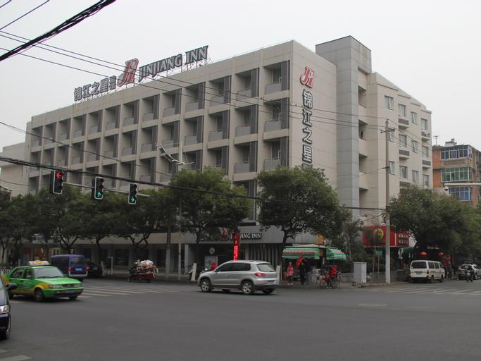 Jinjiang Inn Nanchang Nanjing Rd, Nanchang