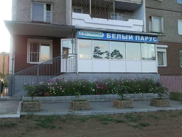 Beliy Parus Hotel, Ulan-Ude