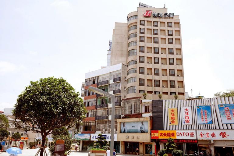 Jinjiang Inn Anqing Renmin Road, Anqing