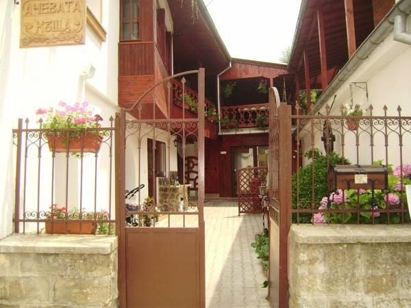 Achevata Kushta Guest House, Lovech