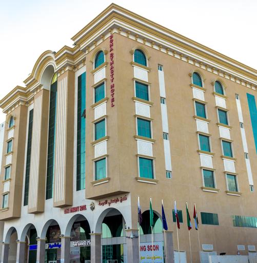 Doha Dynasty Hotel,