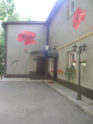 Art Villa on Sumskaya Street, Kharkivs'ka