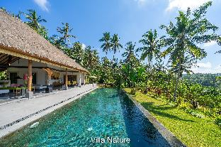 Rouge - Private Villa Nature, Gianyar