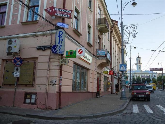 Chernivtsi Central Square Hostel, Chernivets'ka