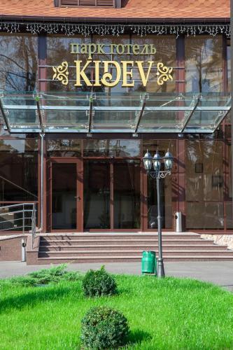 Park-Hotel Kidev, Boryspil's'ka