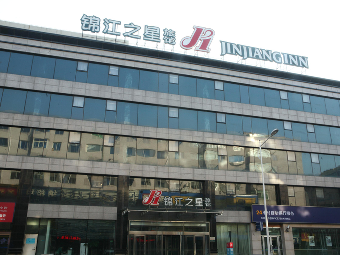 Jinjiang Inn Shenyang Tiexi Xingshun Street, Shenyang