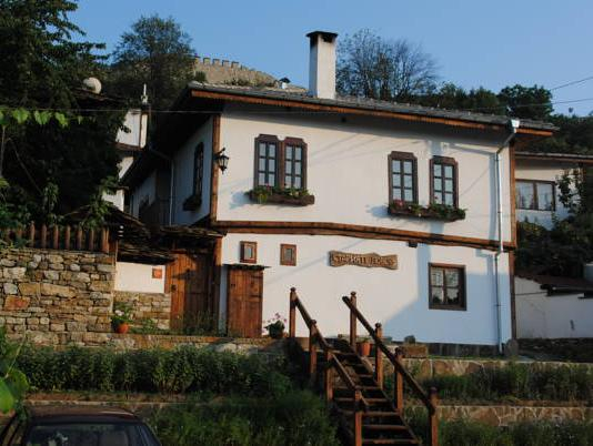 Guest House The Old Lovech, Lovech