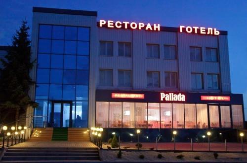Pallada Hotel, Ternopil's'ka