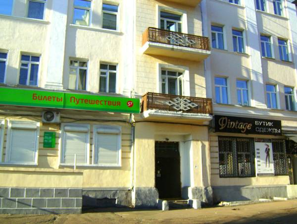 Ulan-Ude Travelers House Hostel, Ulan-Ude