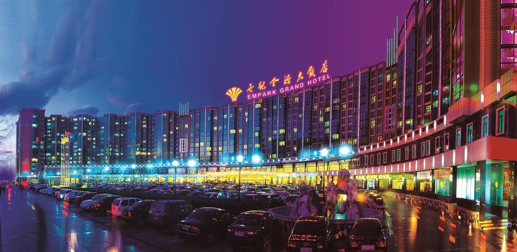 Empark Grand Hotel, Beijing